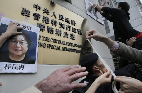 Minhai Forced To Admit Crime In China Court