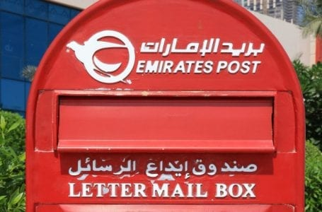 UAE decided to reestablish its postal services to Qatar considering the situation of workers in both the countries