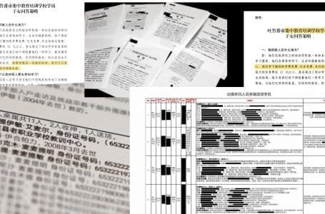 Documents Disclosed Show Violation Of Human Rights In Xinjiang