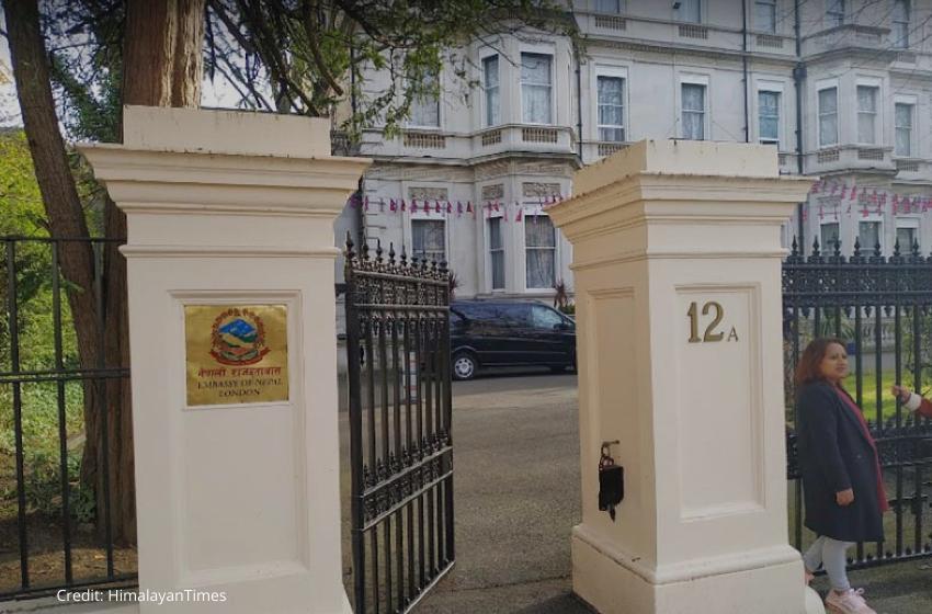 The Entrance of Nepali Embassy located in United Kingdom