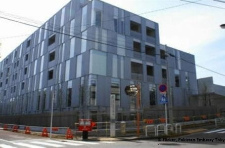 COVID-19. Embassy of Pakistan in Japan announced new border security measure at Narita International Airport
