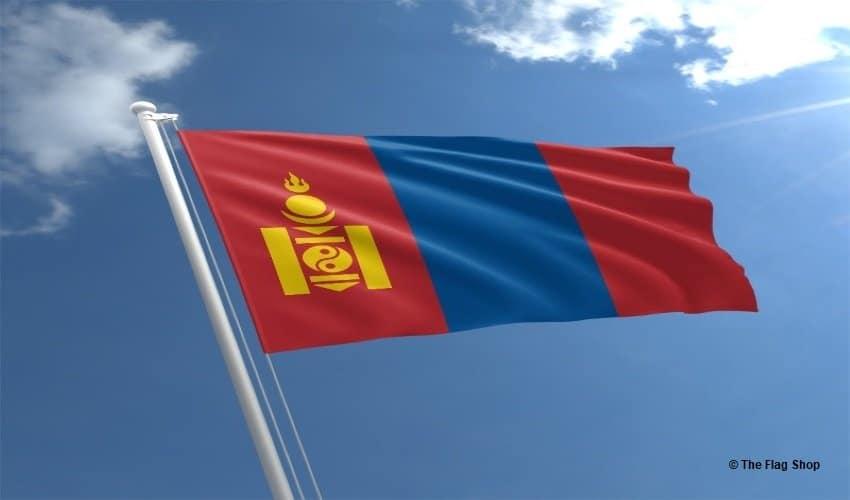 US, Human trafficking, Mongolia,