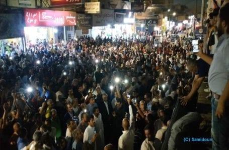 UN denounces Jordan's decision to close the Teachers Syndicate Union and detain its officials
