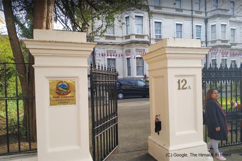 Embassy-of-Nepal-in-London-facilitates-webinar