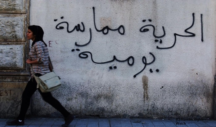 Blogger-jailed-in-Tunisia