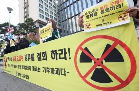 Japan Embassy confirms association with South Korea to monitor Fukushima water treatment