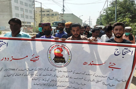 Textile workers protest outside their company as they demand for minimum wages