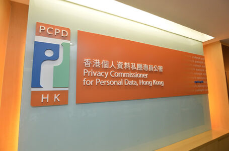 Hong Kong Legislative passed Anti-Doxxing Bill to safeguard Privacy but limiting Human Freedom Rights