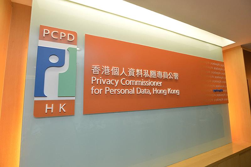 hong kong legislative passed anti doxxing bill but limits human freedom rights