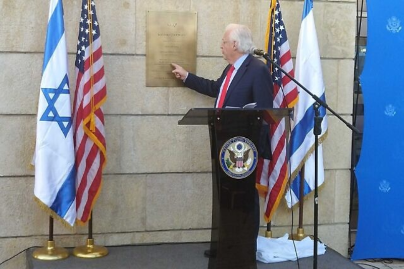US embassy to Israel, West Bank, and Gaza