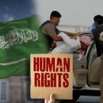Saudi HRC