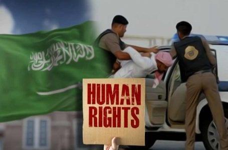 Saudi HRC starts programs to promote human rights in Kingdom