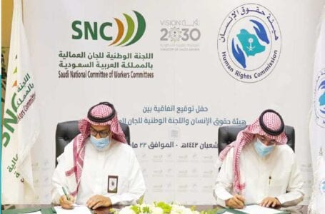 Saudi Arabia: Two rights groups officially collaborated to protect workers rights