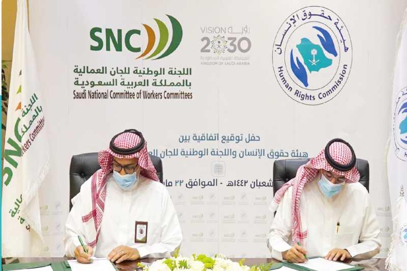 saudi arabia signs mou