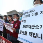 south korea migrants