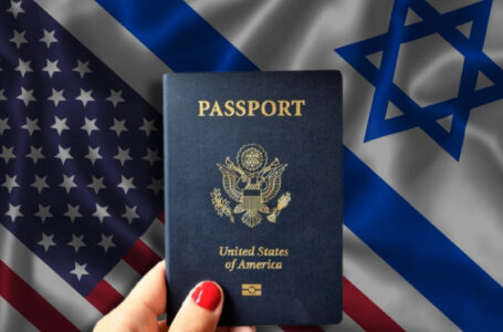 US Embassy in Jerusalem launches new initiative to accelerate services