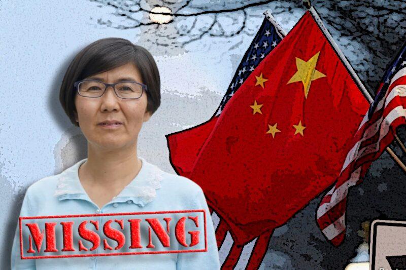 wang yu missing