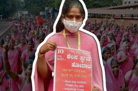 Workers of Anganwadi, ASHA go on nationwide strikes demanding job security in India