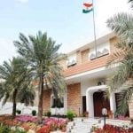 The Indian embassy in Qatar