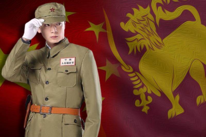chinese uniform