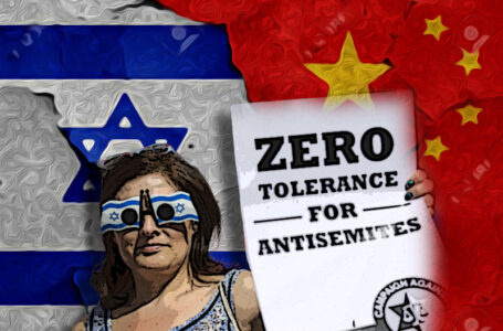 Israeli embassy protests against China's demonstration of anti-semitistic sentiments