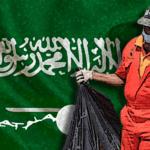 saudi arabia kafala